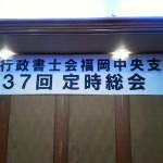 NEC_0999