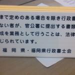 NEC_1217