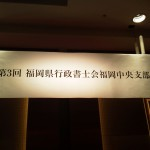 NEC_1365