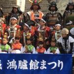 201841 おおほり祭_180511_0043