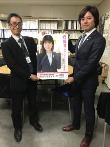 2019.2.6総務企画局